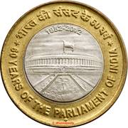 10 roupies (60 Years of the Parliament of India) -  revers