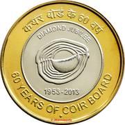 10 roupies Diamond Jubilee Coir Board -  revers