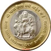 10 roupies - Shri Mata Vaishno Devi Shrine Board -  revers