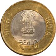 10 Rupees (National Archives of India) -  avers