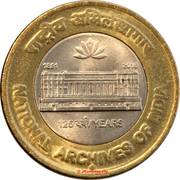 10 Rupees (National Archives of India) -  revers