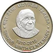 100 roupies  (Mère Thérésa) -  avers
