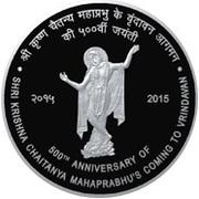 500 Rupees (Shri Chaitnya Mahaprabhu) -  avers
