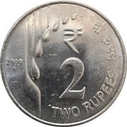 2 Rupees -  revers