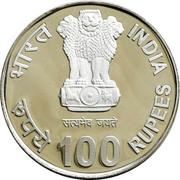 100 Rupees (Dr. M.G.Ramachandran) -  avers