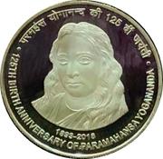 125 roupies Paramahansa Yogananda -  avers