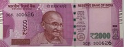 2000 Rupees – avers