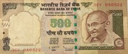 500 Rupees – avers