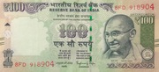 100 Rupees – avers