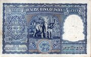 100 RUPEES – revers