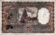 1000 RUPEES – revers