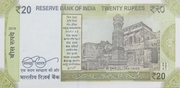 20 Rupees (Gandhi) – revers