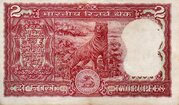 2 RUPEES – revers