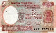2 RUPEES -  avers