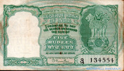 5 RUPEES – avers