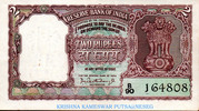 2 RUPEES – avers