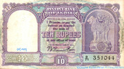10 Rupees – avers