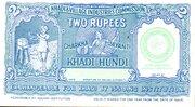 2 RUPEES - KHADI HUNDI – revers