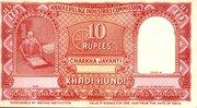 10 RUPEES - KHADI HUNDI – revers