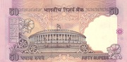 50 Rupees – revers