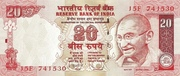 20 Rupees – avers