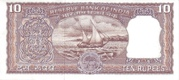 10 Rupees – revers