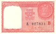 1 Rupee (Gulf) – avers
