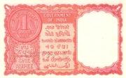 1 Rupee (Gulf) – revers