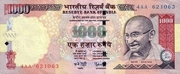 1000 Rupees – avers