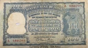 100 Rupees (1950-1957) – avers