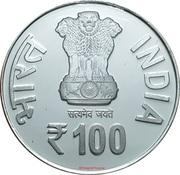Birth Centenary of Smt. Vijaya Raje Scindia -  avers