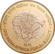 10 roupies (3e sommet du Forum Inde-Afrique) -  avers