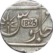 1 Rupee - Shah Alam II – revers