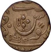 1 Rupee - Shah Alam II (Ankushi) – revers