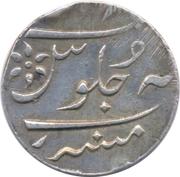 1 Rupee - Alamgir II (for Malabar Coast) – revers