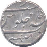1 Rupee - Alamgir II – revers