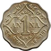 1 anna - George V -  revers