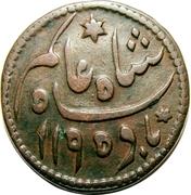 ¼ Anna - Shah Alam II – avers