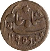 ⅛ Anna - Shah Alam II – avers