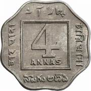 4 annas - George V -  revers