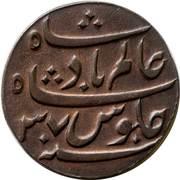 ½ Pice - Shah Alam II – avers