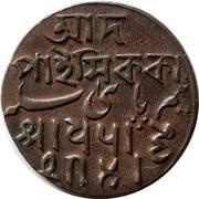 ½ Pice - Shah Alam II – revers