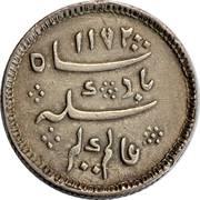 ¼ Rupee - Alamgir II -  avers