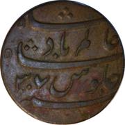 1 Pice - Shah Alam II Badshah – avers