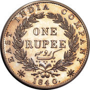 1 roupie - Victoria – revers