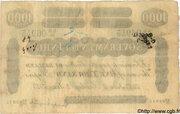 1,000 Rupees (Bombay) – revers