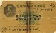 2 Rupees & 8 Annas (2.5 Rupees) – avers