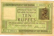 10 RUPEES (King George V - 1st Issue) - Type 2 – avers