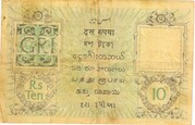 10 RUPEES (King George V - 1st Issue) - Type 2 – revers