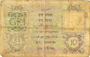 10 RUPEES King George V - 1st Issue - Type 1 – revers